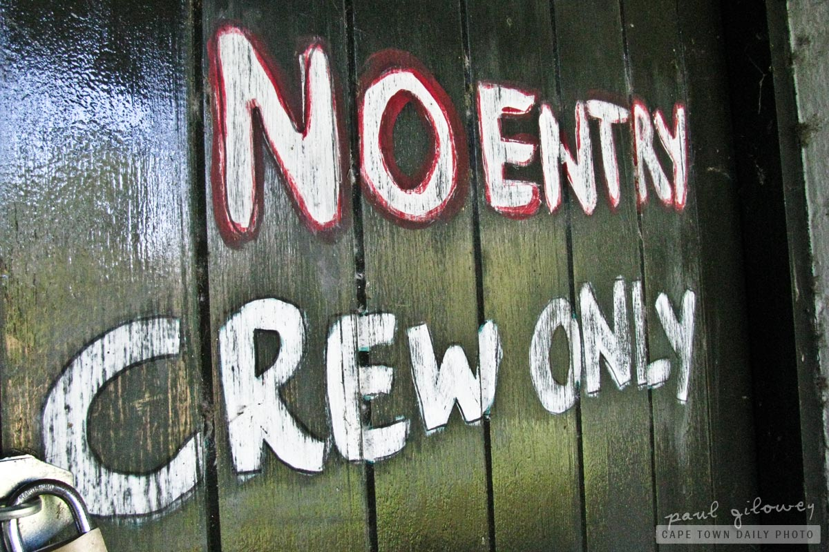 No entry, crew only