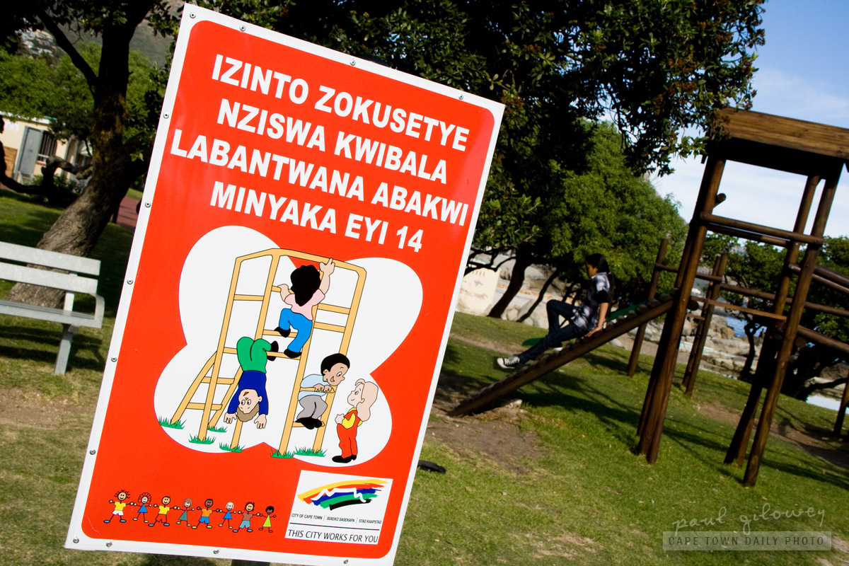 Xhosa play park sign