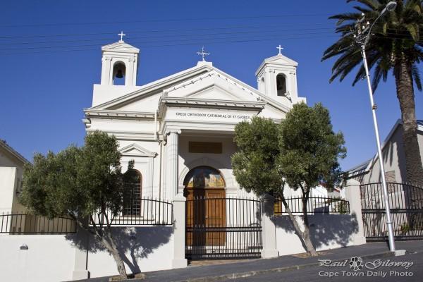 Greek Orthodox Cathedral of Saint George