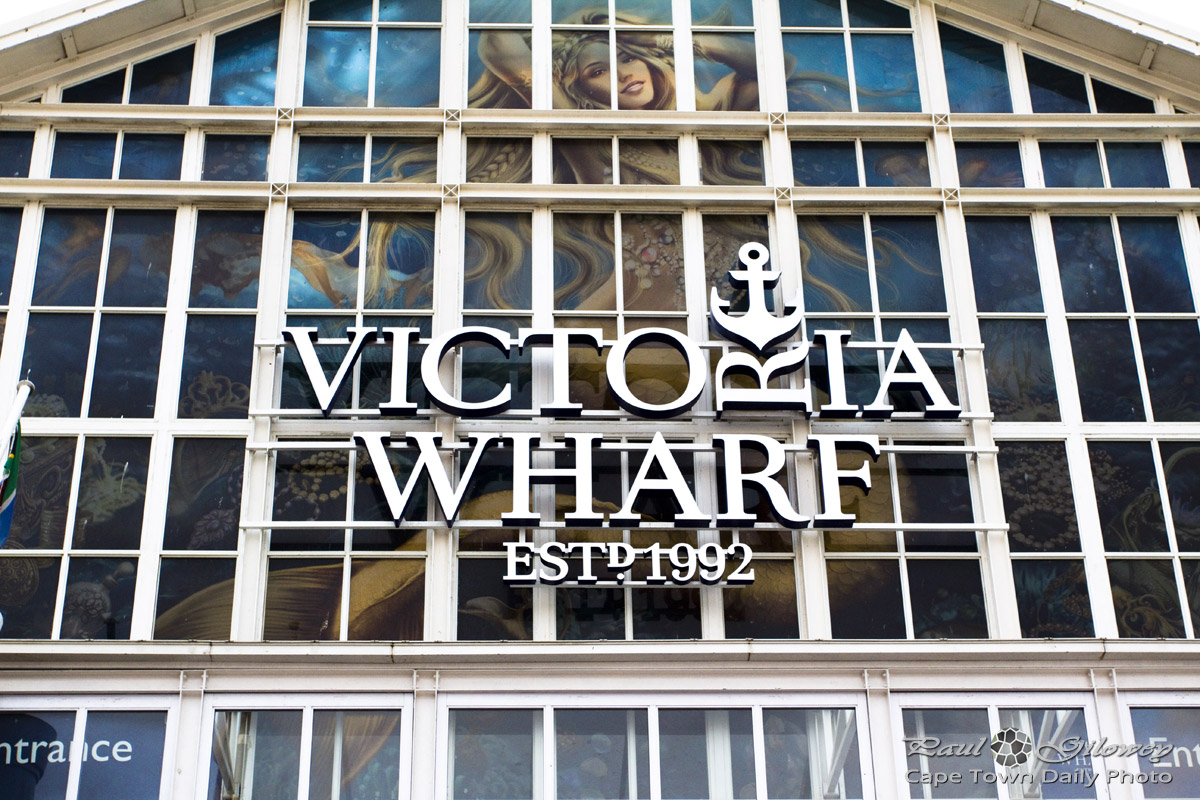 Victoria Wharf. Established 1992