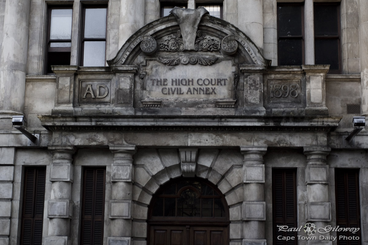High Court Civil Annex