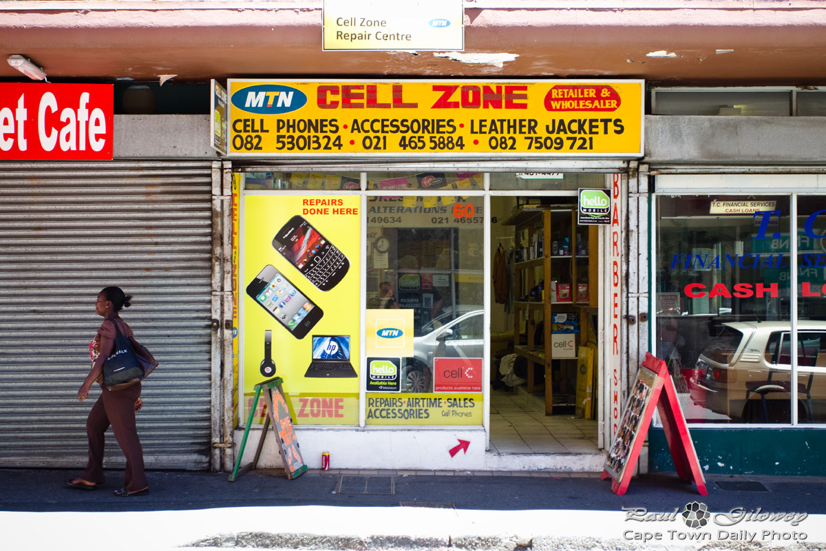 Inner City : Cell Zone on Plein Street